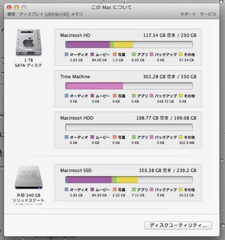 スクリーンショット 2013-02-10 17.32.19.png
