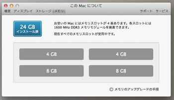 スクリーンショット 2013-02-18 20.56.45.png